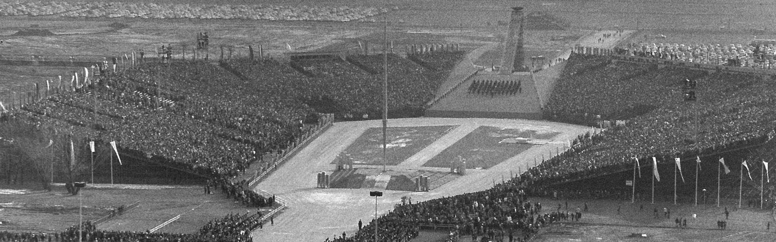 ouverture jo 1968